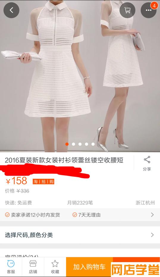 小明有啥说啥一0.png