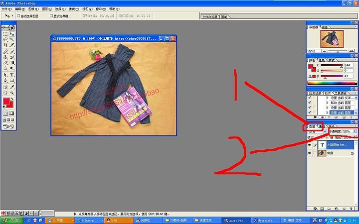 教您如何用photoshop批量处理图片