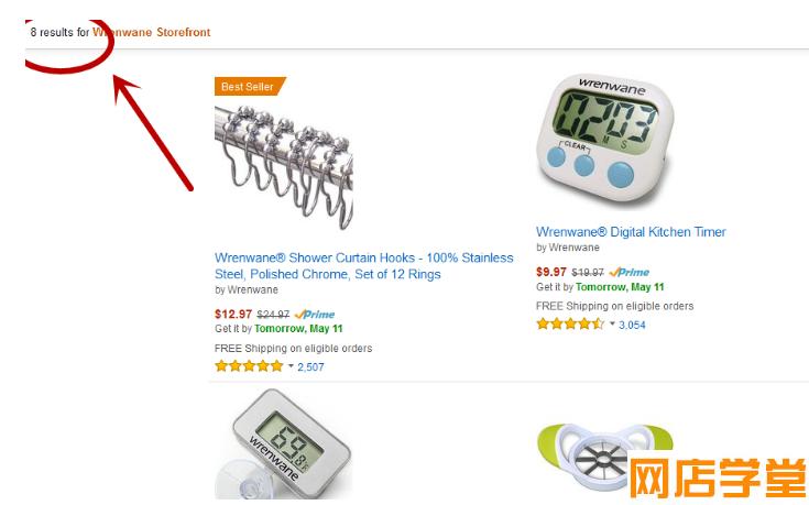卖家如何正确选品之实例分析篇